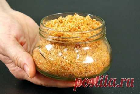 Приправа «Адыгейская соль» рецепт – соусы и маринады. «Еда»