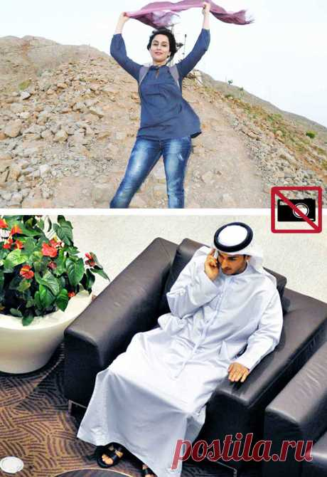 What pictures and videos are forbidden to take in the UAE?