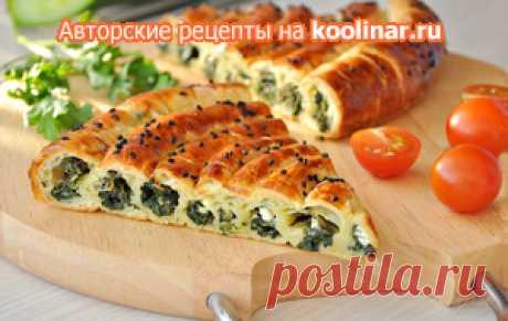 Пирог со шпинатом и сыром (очень вкусный пирог!) рецепт с фотографиями