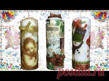 DIY / Красивая свеча своими руками - мастер-класс декупаж / в подарок