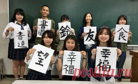 Google+  Предлагаем вам специальный летний курс от школы японского языка SANKO Japanese Language school в Токио всего за 173 тыс. йен. Включено ВСЁ - обучение, проживание, экскурсии и мастер-классы.