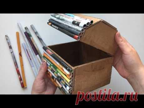Сундучок из картона и старых журналов