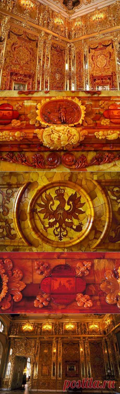 Янтарная комната в Екатерининском двореце.