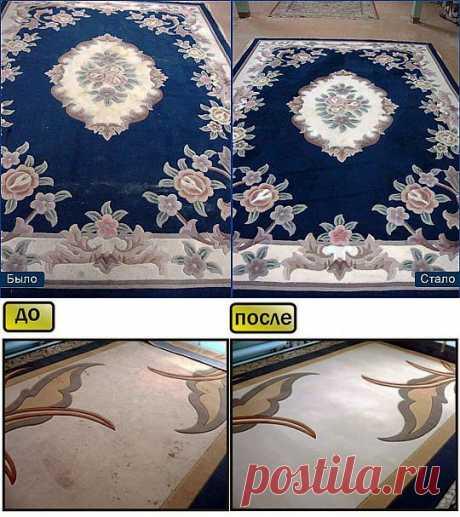 Домашнее средство для мытья ковров | Варварушка-Рукодельница