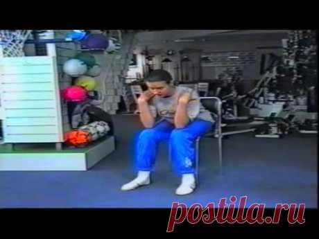 Физические тренировки у больных ИБС - YouTube