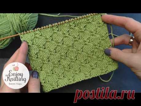 ШИКАРНЫЙ Рельефный Узор Спицами | How to knit beet stitch knittting pattern