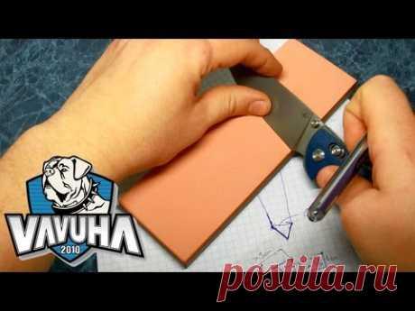 Как измерить и выставить угол при ручной заточке ножа.