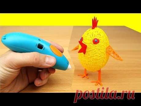 3D РУЧКА! Рисую Яйцо и Цыпленка! 3Doodler - alex boyko