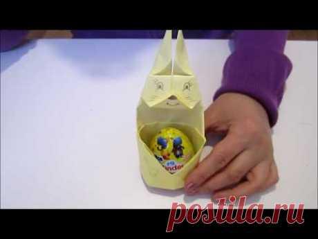 DIY:Пасхальный зайчик своими руками. Оригами из бумаги. Подставка для яиц.