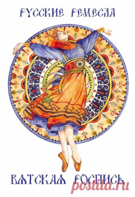 Иллюстрация - Вятская роспись -. Просмотреть иллюстрацию - Вятская роспись - из сообщества русскоязычных художников автора Лосенко Мила в стилях: Графика, Декоративный, нарисованная техниками: Акварель.