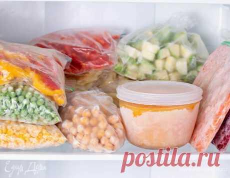 Кулинарные советы. Заморозка на зиму: 20 продуктов, которым место в вашей морозилке