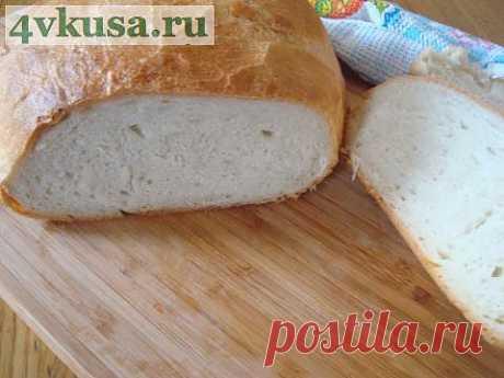Пшеничный хлеб (бабушкин рецепт)   4vkusa.ru