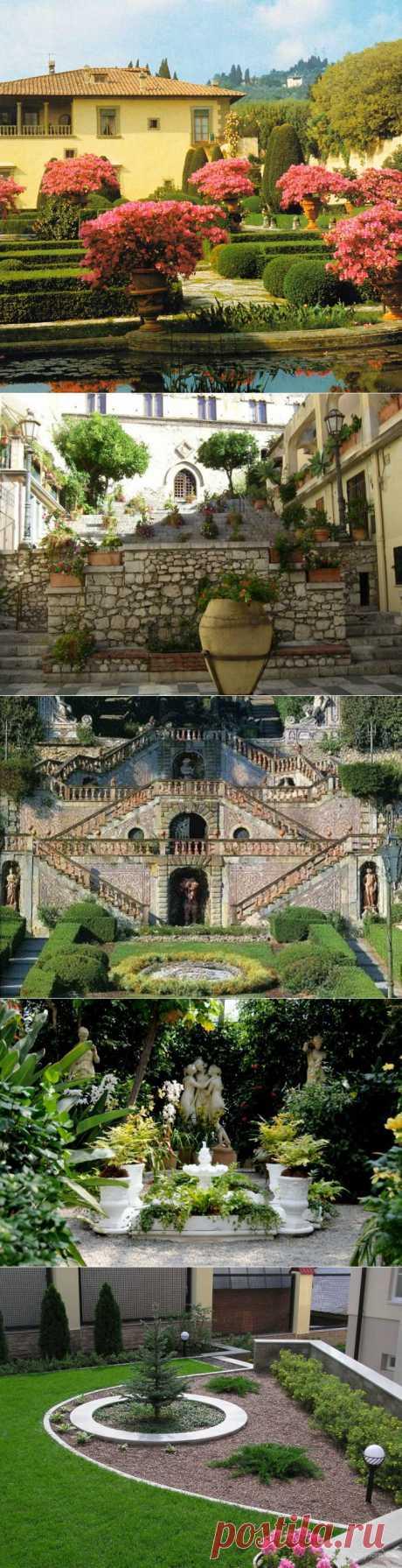 Национальные особенности садоводств. Итальянский сад. | МУЗА НАШЕГО ДВОРА