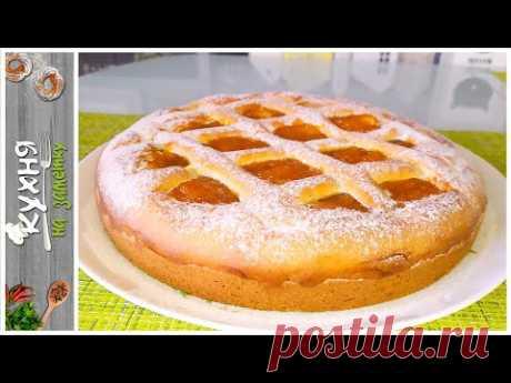 Быстрый заливной пирог с ВАРЕНЬЕМ | Без миксера | Простая и вкусная выпечка на каждый день