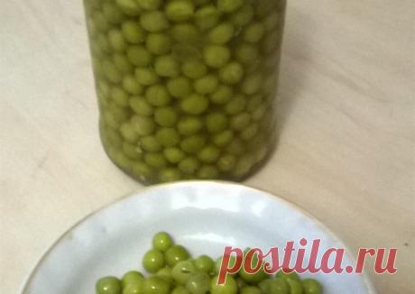 Как консервировать зелёный горошек - пошаговый рецепт с фото. Автор рецепта Nellya . - Cookpad