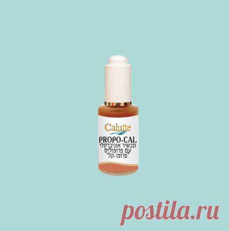 Универсальное средство созданное на основе прополиса, для защиты кожи от проникновения инфекции.