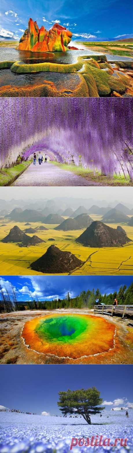 Невероятно красочные места мира   ЛЮБИТЕЛИ ПУТЕШЕСТВОВАТЬ