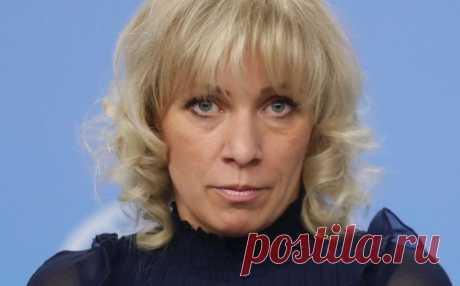 Мария Захарова жестко поставила на место представителя Госдепа США: «Если Госдеп еще раз посмеет назвать…» - АнтиДЕЗА - Сила в Правде! - медиаплатформа МирТесен
