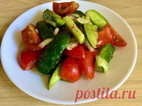 Добавила в обычный салат из огурцов и помидор несколько новых ингредиентов. Рассказываю, что получилось   Живите вкусно   Яндекс Дзен