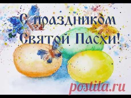 Красивая открытка на Пасху акварелью. DIY