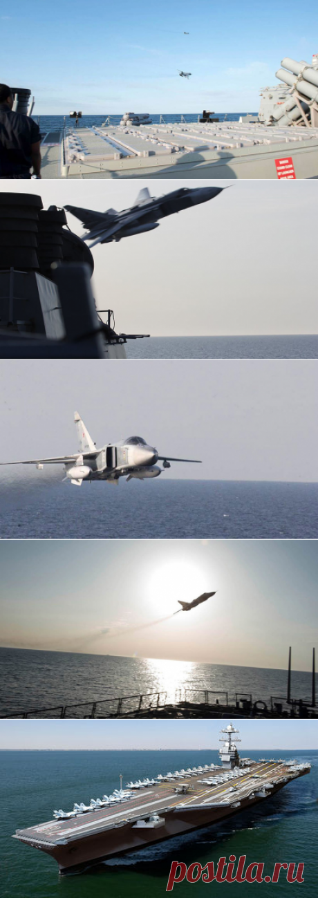 Подробности пролета бомбардировщика Су-24 над эсминцем США на Балтике - Газета.Ru