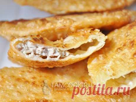 Чебуреки с филе индейки — рецепт с фото