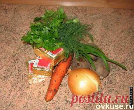 Рецепт сырного супа - Простые рецепты Овкусе.ру