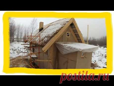 Building a House out of Straw Panels