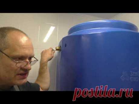 Резервное водоснабжение дома
