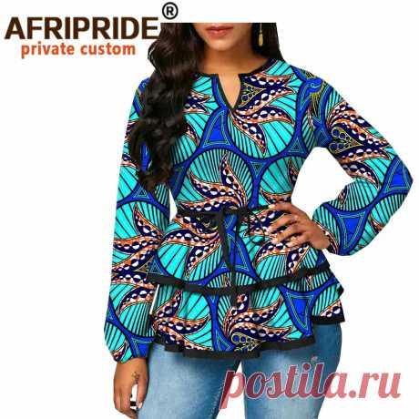 Женская Повседневная рубашка в африканском стиле, с длинными рукавами, из 100% хлопка, A1922001 | Блузки и рубашки |