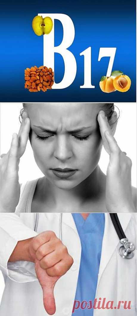 медицина - Самое интересное в блогах