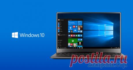 Как удалить папку «Windows.old» в Windows 10: 4 простых способа Каталог с таким названием появляется в тех случаях, когда пользователь обновил версию Windows или неправильно установил операционную систему. Также такие папки могут создаваться самой системой с целью...