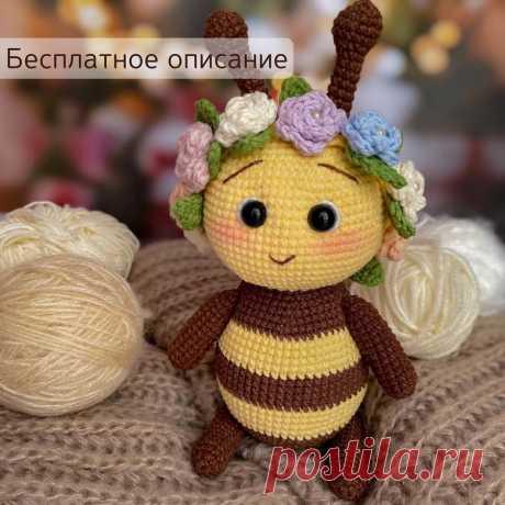 Вязаная пчелка Флора: мастер-класс | AmiguRoom