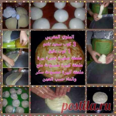 (8) Cuisine Zahra