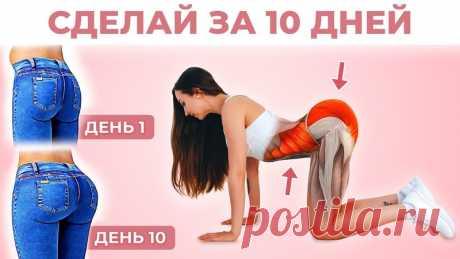 ВЕРЬЁМИНА - здоровье и фитнес