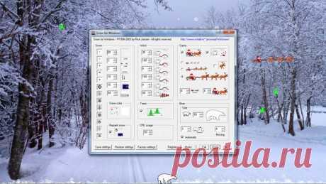 Новогодний сайт > Программы для украшения рабочего стола Windows к Новому году