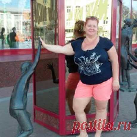 Марина Рабинюк