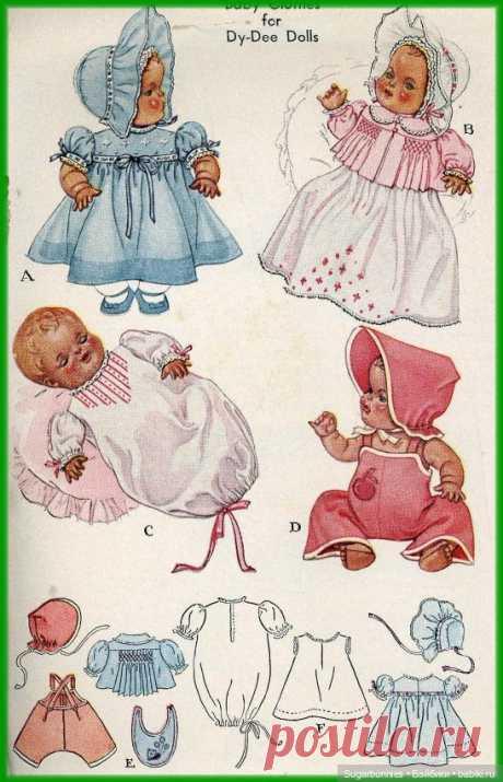 Кукольная и малышковая винтажная мода / Одежда и обувь для кукол своими руками / Бэйбики. Куклы фото. Одежда для кукол