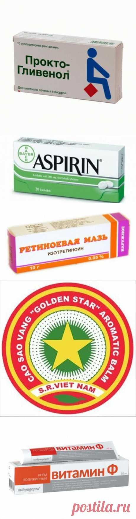 Аптека против морщин. Дешево и результативно   Мамам, женщинам, бабушкам и очень любознательным.