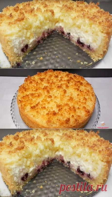"""Творожный пирог """"Кудрявый"""""""