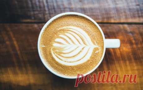 Кофе- Кафе- Кружка