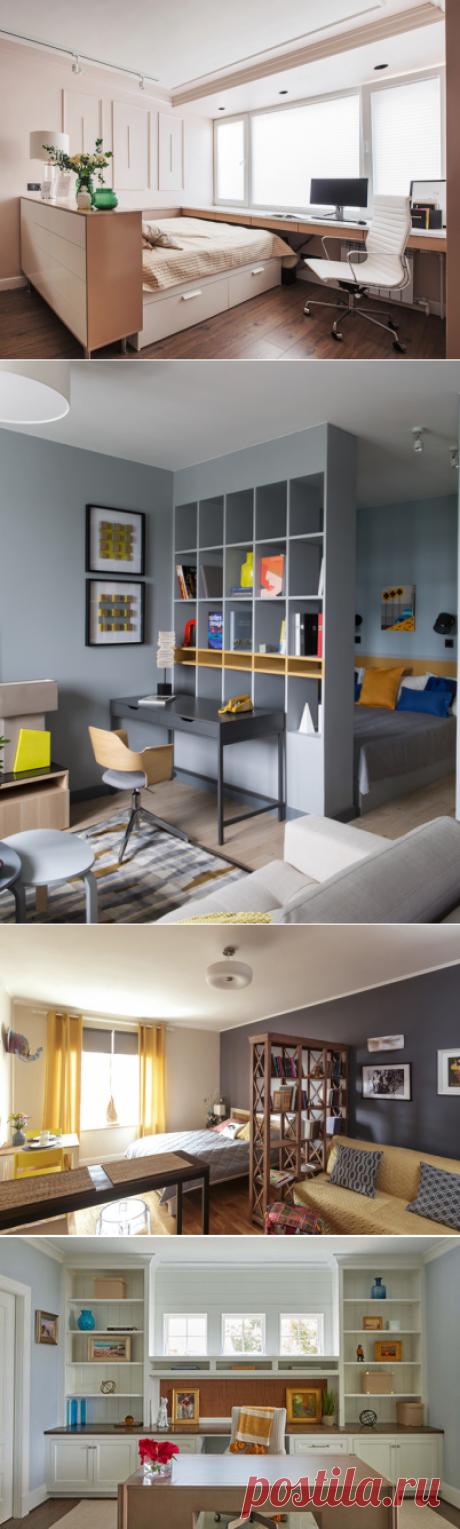 Как совместить гостиную и спальню: 39 идей, как разграничить комнату на спальню и гостиную | Houzz Россия