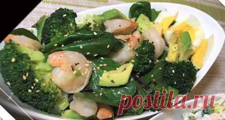 Салат из брокколи — самое полезное и вкусное блюдо. Готовят его по разным рецептам, используя пряности, ароматические вещества и приправы. Вкусовые ощущения обязательно должны присутствовать  и говорить о качестве приготовленного блюда.