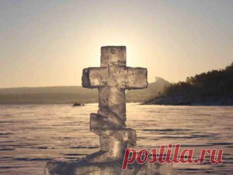 Заговоры наКрещение: наденьги, любовь иудачу Крещение— важный праздник, которым завершается святочная неделя. Вэтот день особую силу обретают заговоры наденьги, любовь иудачу.