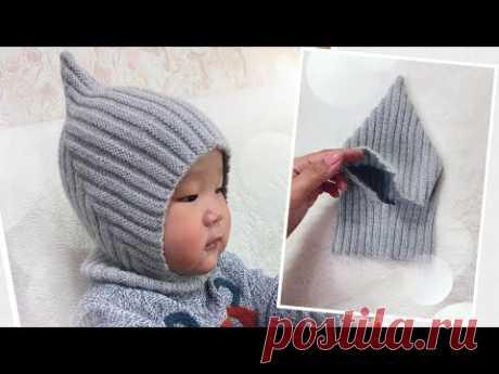 МК: «ЭЛЬФИЙСКИЙ ШЛЕМ»/шапочка спицами/любой пряжей на любой размер и мальчикам и девочкам😄👌