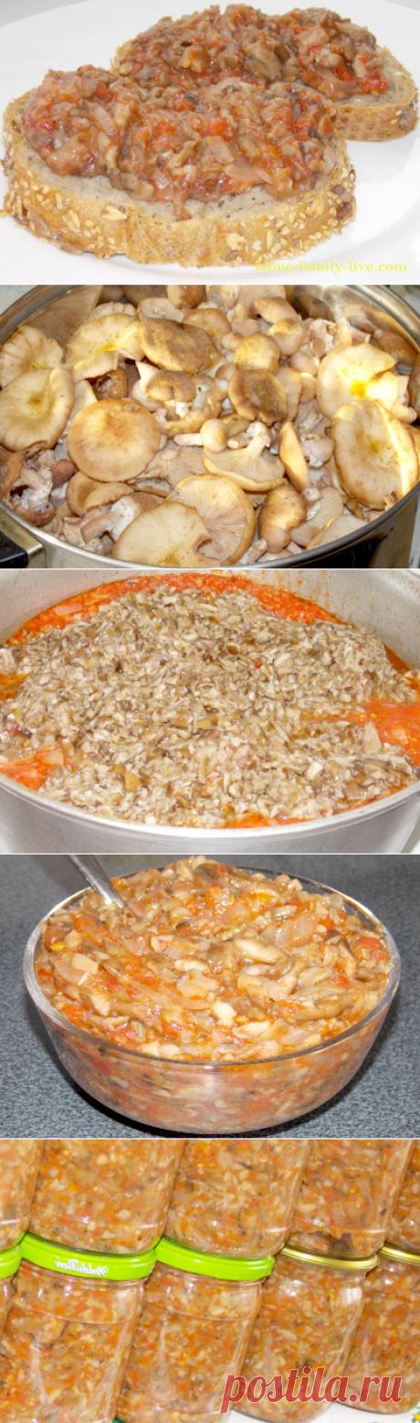 Грибная икра на зиму/Сайт с пошаговыми рецептами с фото для тех кто любит готовить