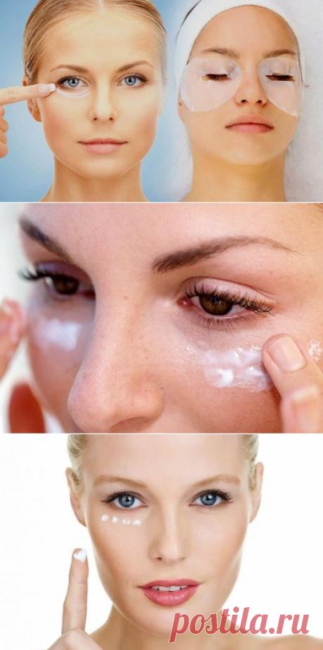 Маски для глаз: особенности использования для лучшего эффекта   Чаровница и проказница