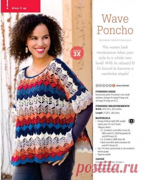 Как хорошо уметь вязать: Пуловер...