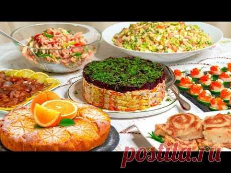 🎄СУПЕР Меню на Новый год 2021: Готовлю 7 блюд 🎄