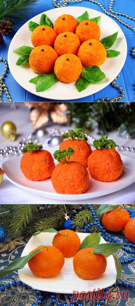 "Закуска ""Мандарины"" 🍊Самая новогодняя, яркая, эффектная!🍊 — Бабушкины секреты"